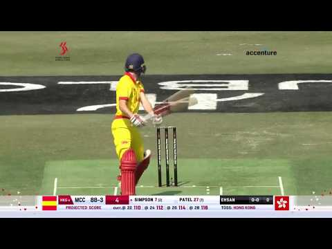 Ehsan Khan takes 3 wickets for 5 runs in 1 over - Hong Kong World Sixes 2017