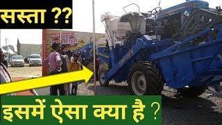 सस्ते/आसान ट्रैक्टर संचालित हार्वेस्टर cheap/easy/multipurpose/tractor driven combine harvesterINDIA