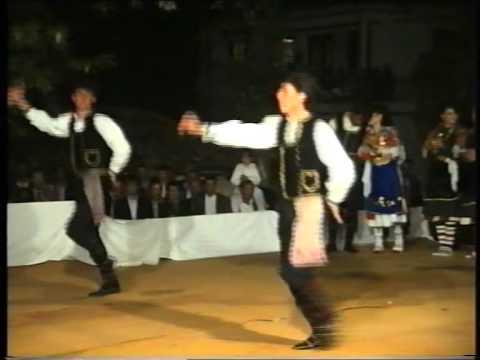 Pousitnitsa, Пусидница, Πουσιντνίτσα, 1992