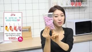 [브레드가든] 젤리믹스세트 (100g*4)(5분)