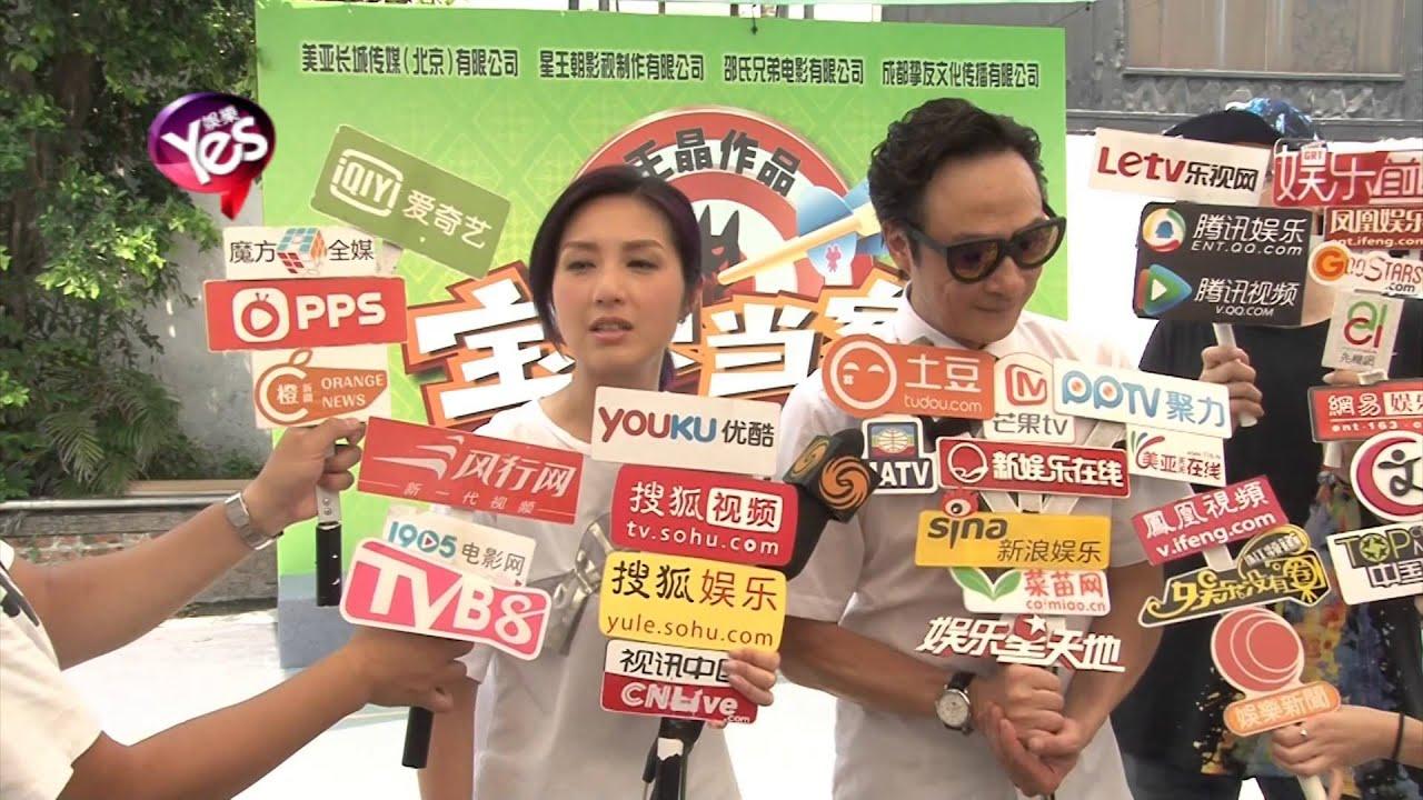 【5年前】吳鎮宇自詡是王詩齡喜歡類型 費曼被邀拍戲因怕水拒絕 - YouTube