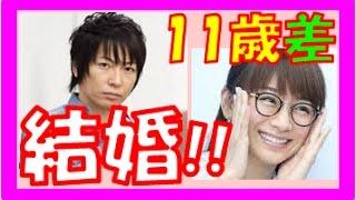 時東ぁみ(29) 【ぁみ結婚!?】 Psycho Le Cemu (サイコ・ル・シェイム) ...
