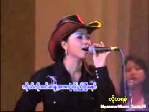 Lo Ta Ya by Tint Tint Tun (Myanmar Love Song):