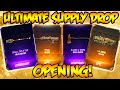 NEW FAMAS WEAPON, MELEE WEAPONS, & ROCKET GUN - BLACK OPS 3 SUPPLY DROP OPENING (BO3 Cryptokey)