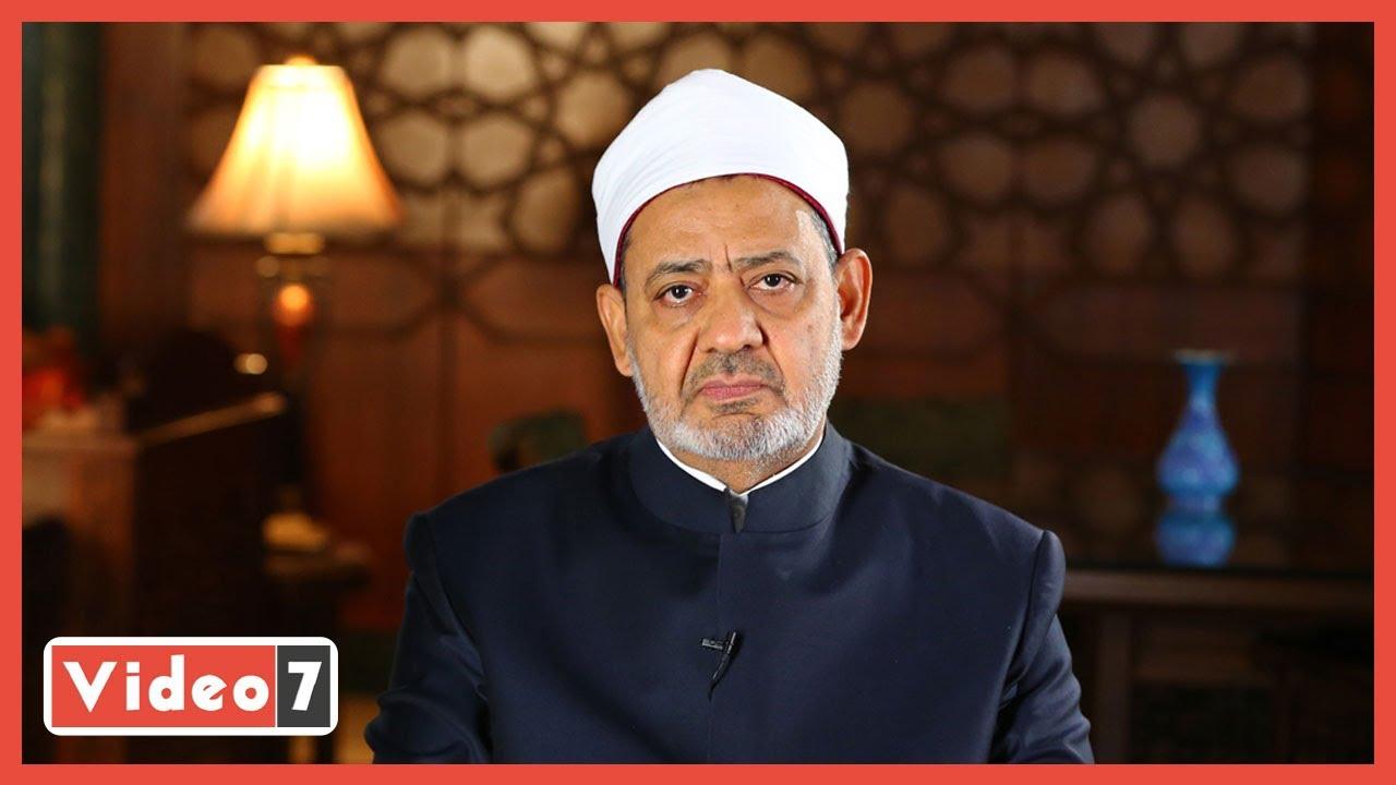 برنامج -الإمام الطيب- شيخ الأزهر : بعض الشعوب لا تزال تؤمن بأنها مختارة من الله  - نشر قبل 21 ساعة