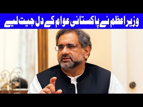 Military dictatorship always halted progress in Pakistan - PM Khaqan Abbasi - Dunya News