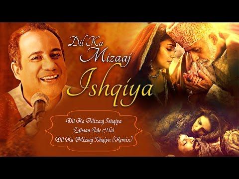 Dil Ka Mizaaj By Rahat Fateh Ali Khan | Songs With Lyrics | Musical Maestros
