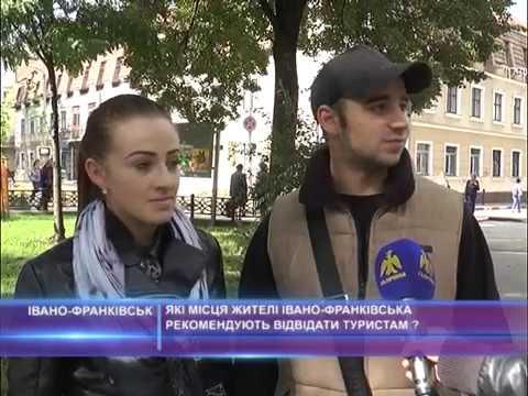 Які місця жителі Івано-Франківська рекомендують відвідати туристам?