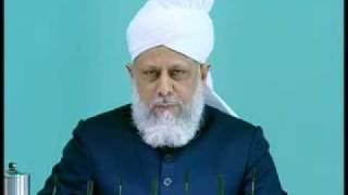Friday Sermon: 25th December 2009 - Part 6 (Urdu)