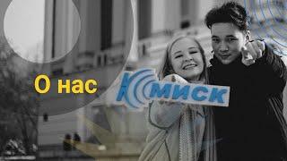 видео Геологическая служба Казахстан