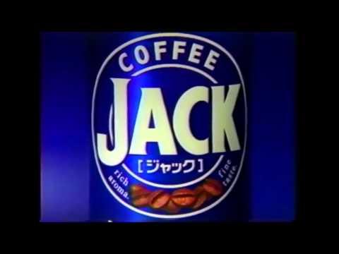 Sapporo 『サッポロ缶コーヒー・ジャック』松田優作 Music by Shogun