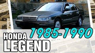Легенда от Honda на V6 - Honda Legend, 1986, V6