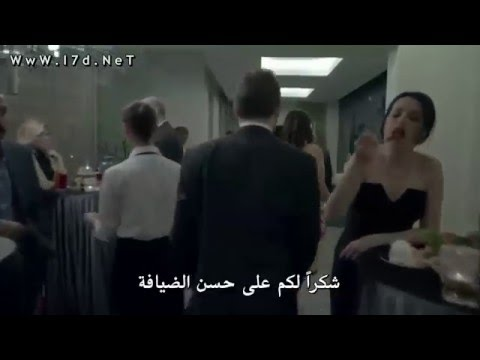 Download نارين وفرات الرحمة Merhamet 11 blm Narin & Firat
