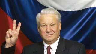 видео Краткая биография Ельцина