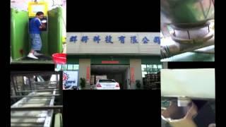 Plastic Raw Material manufacturer