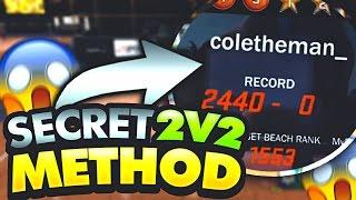 NEW SECRET UNSTOPPABLE 2V2 METHOD 🔥 HOW TO WIN EVERY 2V2 GAME! BEST ARCHETYPES FOR PARK NBA 2K17 🔥