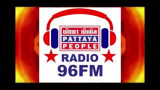 BARRY UPTON:  PATTAYA PEOPLE RADIO FM96 JINGLE
