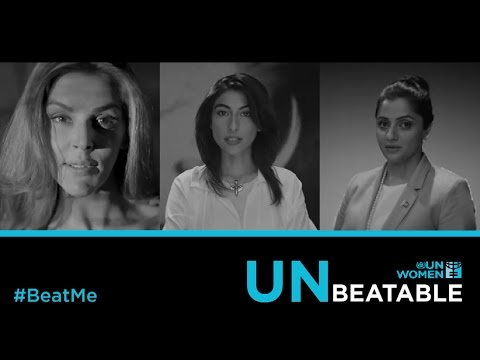 Try To Beat Me, I Am UNbeatable | UN Women Pakistan