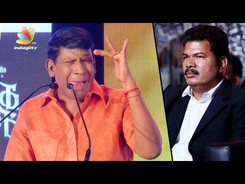 Vadivelu irritates Director Shankar | Latest Tamil Cinema News | Imsai Arasan 23am Pulikesi 2