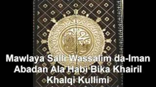 Maula Ya Salli Wa Sallim with lyrics.flv