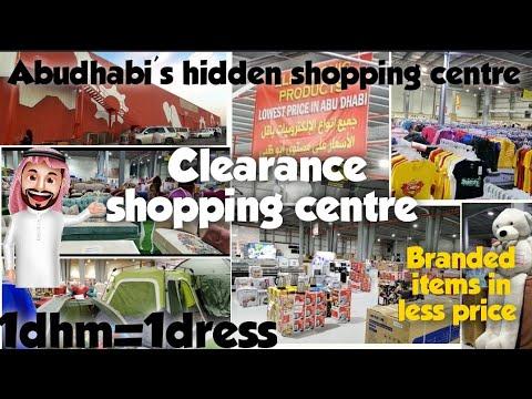 CLEARANCE SHOPPING CENTRE | Abudhabi's hidden shopping centre