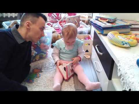 19 Month Old Baby Learns How To Say, Look