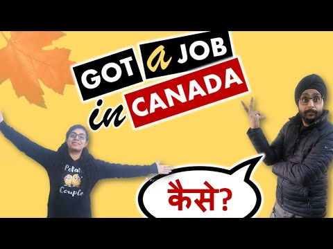I Got A Job After Just 15 Days Of Landing In Canada 😱🇨🇦
