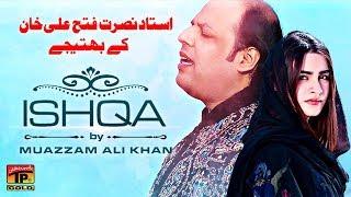 Ishqa | Muazzam Ali Khan | Latest Punjabi And Saraiki | Thar Production