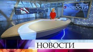 Выпуск новостей в 18:00 от 05.08.2019