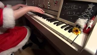 ひぽさんふらわーです。私もクリスマスにキュンキュンしたい。(クリスマスは仕事) Twitter→https://twitter.com/hipposunflower チャンネル登録ぜひお願...