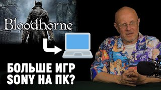 Первый запуск PS5, рассылка Diablo 4, Ghost of Tsushima, что не так с Serious Sam 4 | Опергеймер