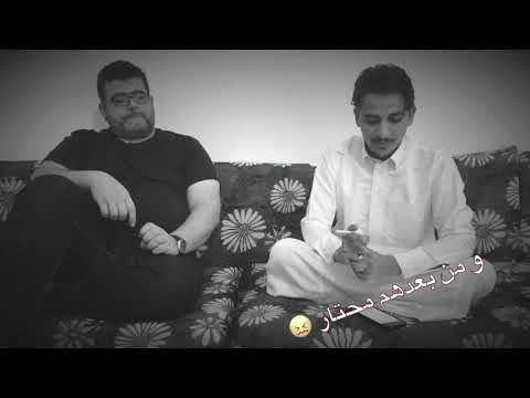 رد بيه الشاعر فارس الشمري وعمر البياتي