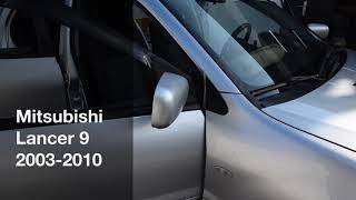 Авточехлы для Mitsubishi Lancer 9, чехлы обновленной серии Premium Style
