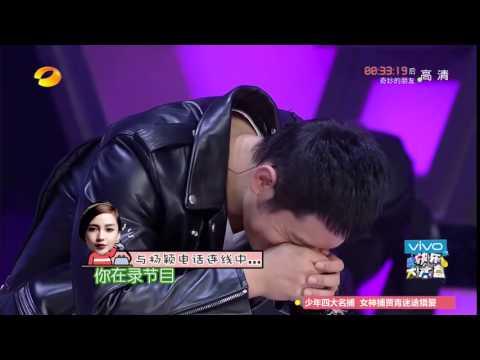 《快乐大本营》看点 Happy Camp 03/14 Recap: 黄晓明连线baby被逼婚 肉麻对白堪比教科书-Xiao Ming Live Marriage Proposal【湖南卫视官方版】