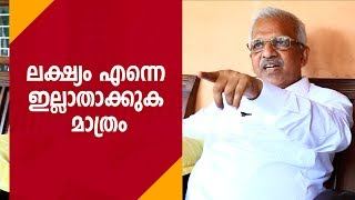 ലക്ഷ്യം എന്നെ ഇല്ലാതാക്കുക മാത്രം : പി.ജയരാജന്?   Loksabha Election 2019   Mathrubhumi