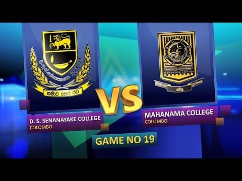 TV1 Pentathlon | EP 20 | D. S. Senanayake College vs Mahanama College
