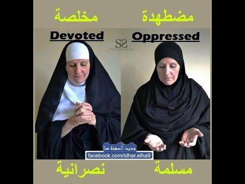 Christian Woman Convert To Islam After An Answer By Sheikh Zakir Naik