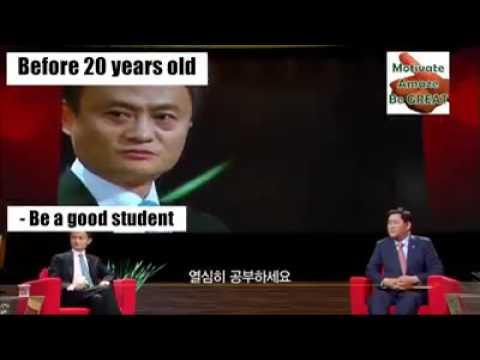Alibaba group-Jack Ma Speech!!