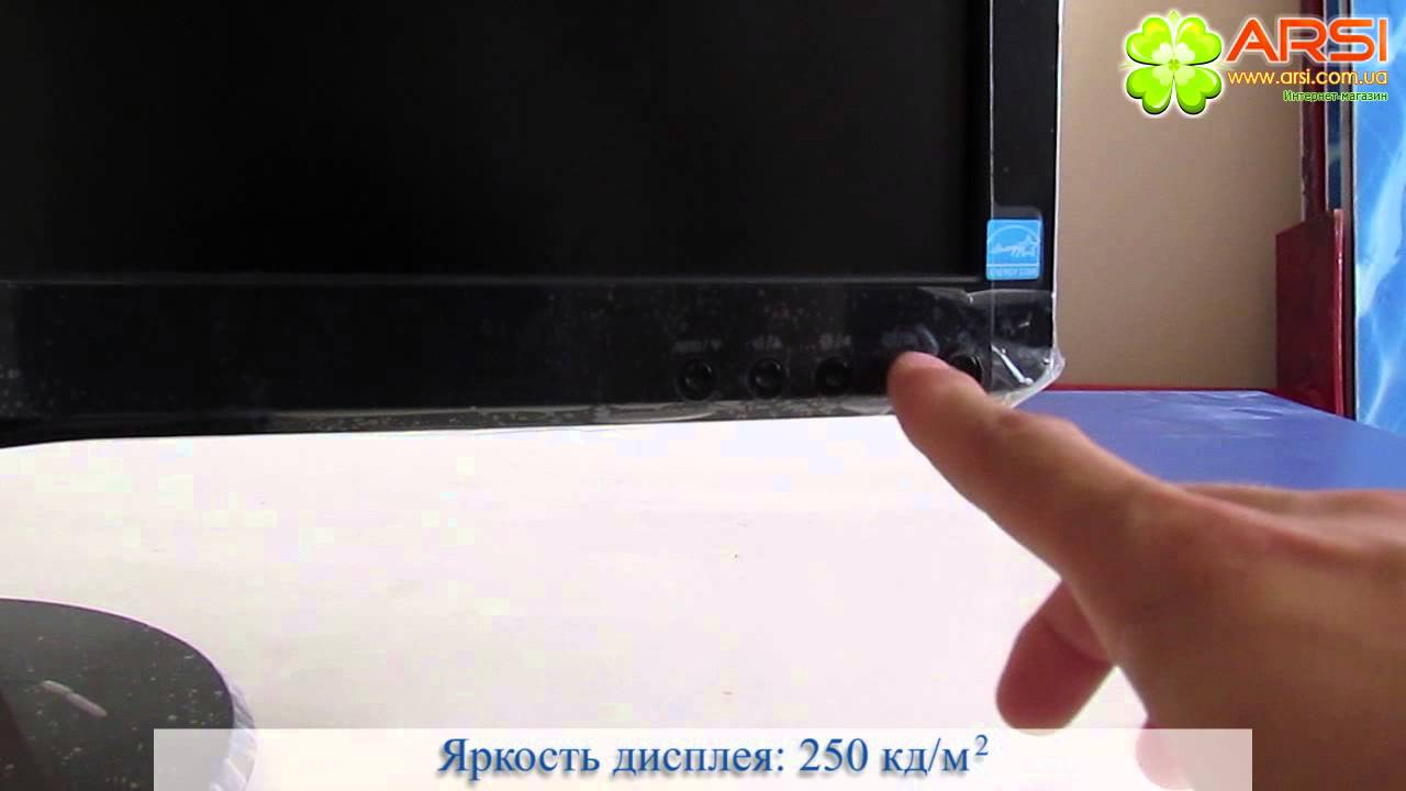 Download Drivers: Philips 236V4LSB/00 LCD Monitor