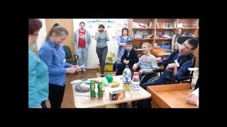 Урок по предмету 'Социально бытовая ориентировка',тема 'Покупки в магазине' online video cutter com