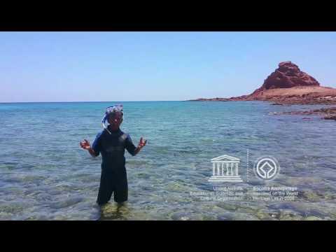 Bakar #MyOceanPledge Socotra Archipelago World Heritage marine site