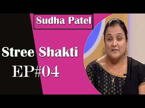 Stree Shakti  - Sudha Patel - Ep # 04