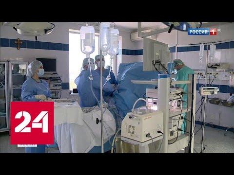 10 лет спасения жизней: Северо-Кавказский медцентр празднует юбилей - Россия 24