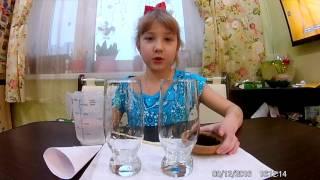 Практическая работа: очистка воды. 1 И класс.