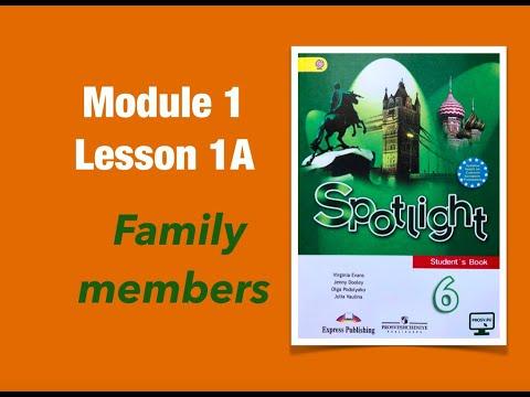 Английский в фокусе 6 урок 1А / Spotlight 6 Lesson 1A  #английскийязык6класс #спотлайт