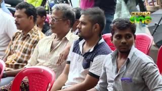 Kerala Summit 15/10/15 Thazhe Thattile Vidhiyezhuthu