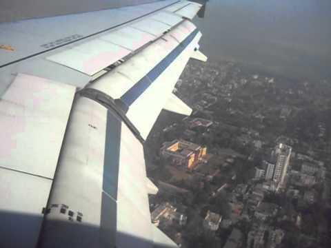 patna airport landing