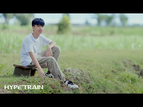 SPRITE - บังอร (Prod. by TPONDABEAT) OFFICIAL MV