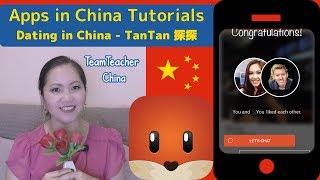 TanTan (探探) Tutorial  - Dating Apps in China screenshot 1