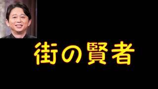 ぜひチャンネル登録お願いします!↓ http://www.youtube.com/channel/UC...